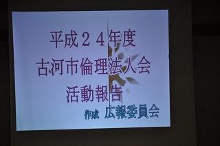DSC_0024 (1024x680).jpg