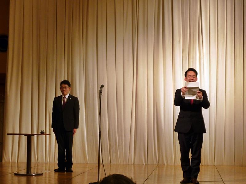 タグネット連合チーム.JPG