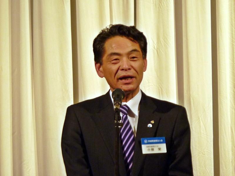 小林栄県西地区長.JPG